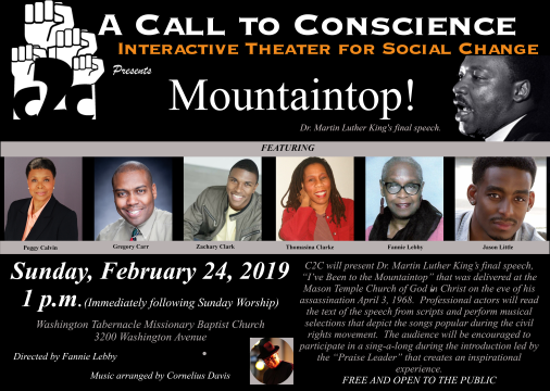 Feb Mountaintop Flier1